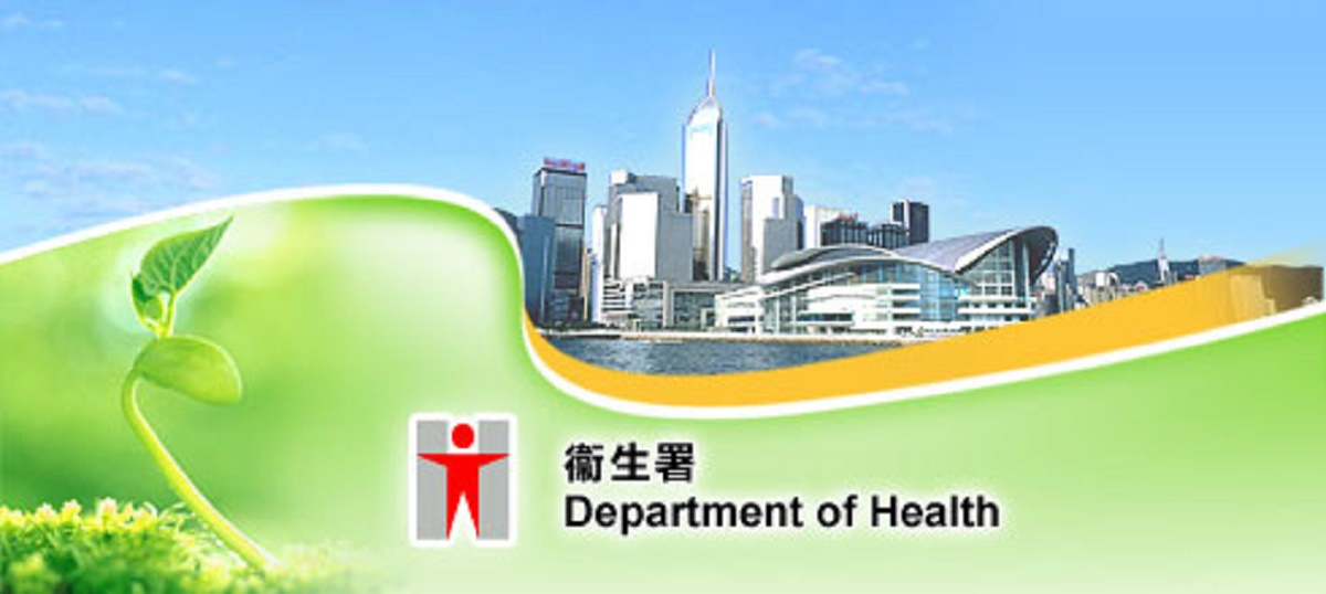 public healthcare reform in hong kong essay Food and health bureau hong kong special administrative region government we conducted the first stage public consultation on healthcare reform in march.